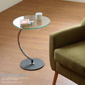 ガラステーブル サイドテーブル ガラス 円形 テーブル コーヒーテーブル カフェテーブル おしゃれ 46 cm