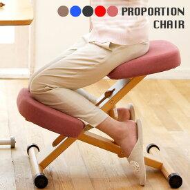 デスクチェア いす 椅子 チェア 学習椅子 学習イス パソコンチェア プロポーションチェア バランスチェア 矯正 椅子 学習チェア