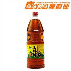 サンダイナー 三杯酢 1.8L お酢 九州 福岡 サンダイナー食品