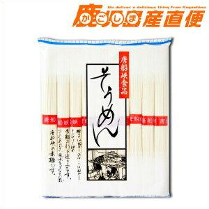 唐船峡  そうめん 500g 素麺  九州 鹿児島 唐船峡食品