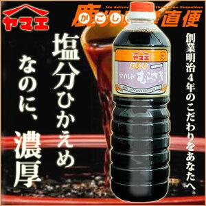 ヤマエ 醤油 マイルドむらさき 1L 濃口 あまくち 九州 ヤマエ食品工業
