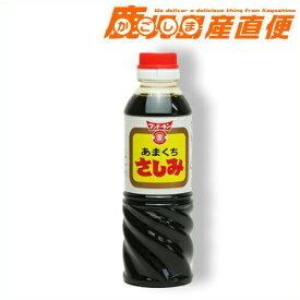 フンドーキン 醤油 あまくち さしみ 360ml 九州 大分 フンドーキン醤油
