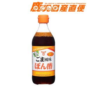 フンドーキン ぽん酢 甘口ごま風味 360ml 九州 大分 フンドーキン醤油