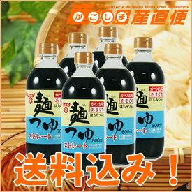 【送料込み】 フンドーキン 麺つゆ かつお味あまくち  600ml×6本セット そうめんつゆ 九州 大分 フンドーキン醤油