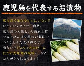 ミニ麦みそ漬け150g×5個セット送料無料漬け物鹿児島上園食品