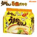 「ハウス食品 うまかっちゃん レギュラー 5個パック」九州の味ラーメン ハウス食品