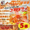 「五木食品 ナポリ風スパゲティ トマトルー付 5袋セット」九州 熊本 五木食品