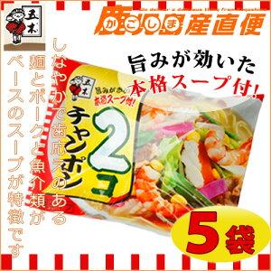 五木食品 2コチャンポン旨味がきいた本格スープ付 5袋セット 九州 熊本 五木食品