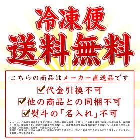 国産うなぎ蒲焼き約140g×3尾セット鹿児島県産送料無料ギフト大崎町鰻ウナギ