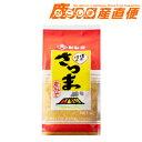 ヒシク みそ さつま麦みそ 1kg あまくち 味まろやか 味噌 九州 鹿児島 藤安醸造