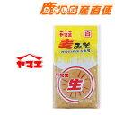 「ヤマエ 味噌 白 麦みそ」九州 ヤマエ食品工業