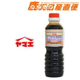 ヤマエ 醤油 さしみしょうゆ あまくち 360ml 九州 ヤマエ食品 しょう油