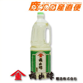福山酢 醸造酢 1.8Lペットボトルタイプ  九州 鹿児島 福山酢醸造