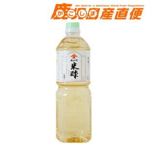 福山酢 米酢 1L ペットボトルタイプ九州 鹿児島 福山酢醸造