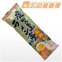 「ヒガシフーズ 鹿児島ラーメン亭 醤油とんこつ味」九州ラーメン