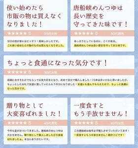 【送料無料】唐船峡めんつゆ1L×12本入(1ケース)麺つゆ九州鹿児島唐船峡食品ギフト