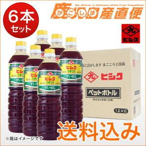送料無料醤油 ヒシク うすくち すいせん 1L×6本  業務用 しょうゆ 九州 鹿児島 藤安醸造