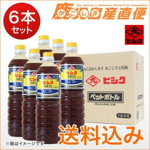 送料無料醤油 ヒシク うすくち あじさい 1L×6本  業務用 しょうゆ 九州 鹿児島 藤安醸造