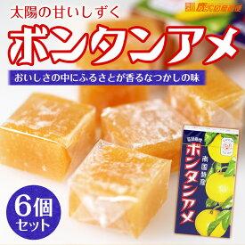 メール便 送料無料 セイカ食品 ボンタンアメ 6個セット(1パック14粒入り)お菓子 鹿児島銘菓