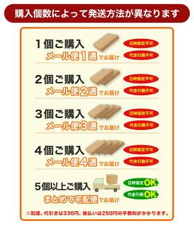 【メール便送料無料】「セイカ食品バラエティパック」3種6個セット(各種14粒入り)ボンタンアメ×2・兵六餅×2・さつまいもソフトキャラメル×2お菓子鹿児島銘菓