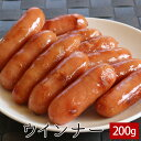 ウインナー 200g ▼牛肉 豚肉 鍋 焼肉 焼き肉 鉄板焼 お弁当 一品 スライス セット 盛り合わせ ホルモン ギフト お歳…
