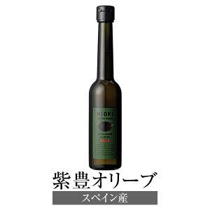 スペイン産オリーブオイル 紫豊オリーブ スペイン産 180g×6 オリーブオイル 高級 ボトル コールドプレス スペイン産エキストラバージンオリーブオイル 遮光瓶 鹿児島オリーブ かごしまや