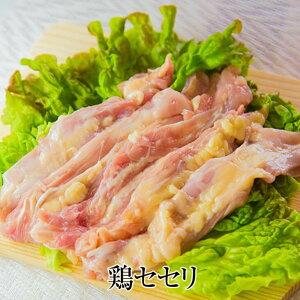 鶏セセリ 500g × 3パック 原料 鶏肉 せせり 小肉 希少部位 冷凍 おつまみ セット ギフト プレゼント 小分け 業務用 産地直送 送料無料 南豊 かごしまや