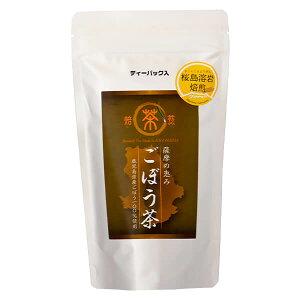桜島溶岩焙煎 ごぼう茶 ティーパック 45g(1.5g×30P) × 2セット 九州産 国産 メール便 健康茶 乾燥野菜 ごぼう茶 ゴボウ茶 茶葉 無添加 野菜 オキス かごしまや