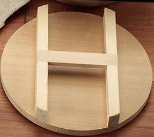 国産 木蓋(H桟) 和せいろ27cm用