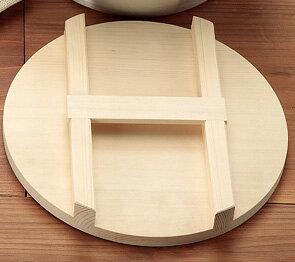 国産 木蓋(H桟)和せいろ30cm用