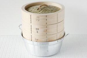 【ガス専用鍋】国産 桧(ひのき)中華せいろ30cm 鍋セット[アルミ鍋・本体2・ふた1]