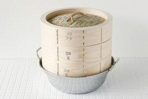 国産 桧(ひのき)中華せいろ30cm 鍋セット[ IH対応鍋 本体2 ふた1 ][ ステンレス鍋 蒸籠 セイロ 蒸し器 ]