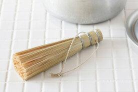 竹製 ささら 全長約15cm(紐付き)■メール便対応 8個まで