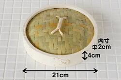 竹中華せいろステンレス釘留め21cmステンレス鍋セット