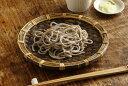 黒竹 麻の葉編みざる 直径約21cm 【盛り目安 一人前】