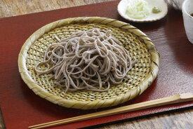 【10枚セットお買い得価格】白竹 蕎麦ざる(戸隠風)直径約21cm【盛り目安 一人前】