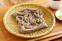 【10枚セットお買い得価格】白竹 蕎麦ざる(戸隠風)直径約27cm【盛り目安 二人前】