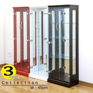 コレクションケース コレクションボード ガラスケース ディスプレイ コレクション収納 フィギュアケース 45幅 幅45cm 飾り棚 棚ガラス3枚 木製 選べる3色 ホワイト ブラウン レッド インテリ