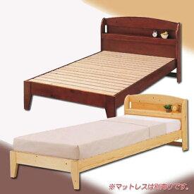 シングルベッド すのこ 脚付ベッド すのこベッド 棚付きベッド 脚付 シングルベット 木 すのこ式 ベット ナチュラル ブラウン スノコベッド 足つき すのこベット 木製 無垢 ウッドベッド すのこべっど ウッドベット ウッドフレーム 北欧