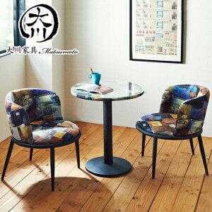 ダイニング ダイニングテーブルセット 2人掛け 丸テーブル 60幅 幅60cm カフェテーブル ダイニングテーブル x1 ダイニングチェア x2 3点セット 北欧 アメリカン モダン カフェ ブルー 材質 スチ