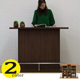 バーカウンターバーカウンターテーブル幅120高91ホームバーハイカウンター間仕切り完成品日本製キッチン収納送料無料