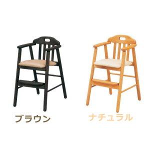 キッズチェアー ベビーチェアー ローチェア オイル仕上げ 椅子 木製 幅40cm インテリア【送料無料】アウトレット価格並 売れ筋 人気 大川家具