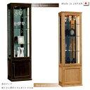 コレクションケース ガラスショーケース 50幅 高さ180 ハイタイプ ガラスケース キャビネット ディスプレイラック 木製 北欧 無垢 木製コレクションボード...