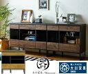 テレビ台 キャビネット 幅80cm テレビボード ブラウン ナチュラル ブラック 黒色 大川家具 日本製 完成品 80幅 ブルックリンスタイル ハイタイプ テレビラック ヴィンテージ風 ビンテージ風