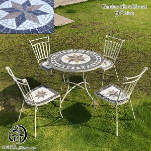 ガーデン テーブル セット ダイニングテーブルセット ガーデンテーブルセット ガーデンセット 庭 プール テーブルセット チェア ベランダ 4人掛け カフェ風 高級 ダイニングセット 幅90cm モ
