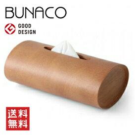 【送料無料】ブナコ ティッシュBOX キャラメルブラウン【BUNACO】【ブナコ】 ティッシュBOX ティッシュケースカバー(ボックス用) SWING(スウィング)