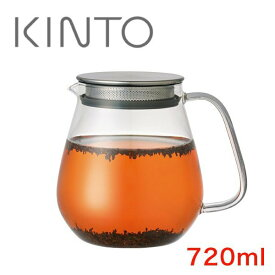 UNITEA ワンタッチティーポット 720ml/KINTO(キントー)UNITEA One touch teapot(ワンタッチティーポット)720ml