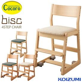 コイズミ ビスクチェア 学習チェア 学習椅子 チェア  KOIZUMI 椅子 ブランド シンプル 木製 LDC-306SKIV LDC-307SKGY LDC-308BNIV LDC-309BNGY
