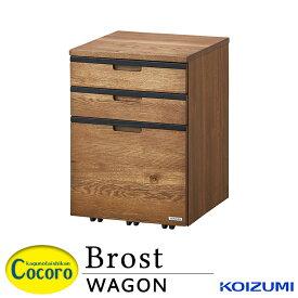 ブロスト コイズミ 学習デスク ワゴン  KOIZUMI 木製 木製机 学習机 ブルックリン カッコイイ シンプル ブランド BRD-602VB
