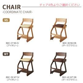コイズミ学習机学習デスクビーノコイズミビーノ幅105リフティングワゴンデスクマット木製シンプルデスク学習椅子学習チェア勉強机